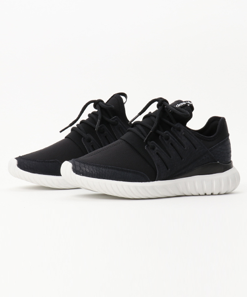 Mens adidas Originals Sneakers Tubular Radial Casual Fashion Sports Shoes Gray