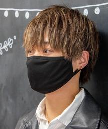 【即納】洗えるマスク 3枚セット 繰り返し洗える水着素材 速乾性夏用マスク<冷感>ブラック