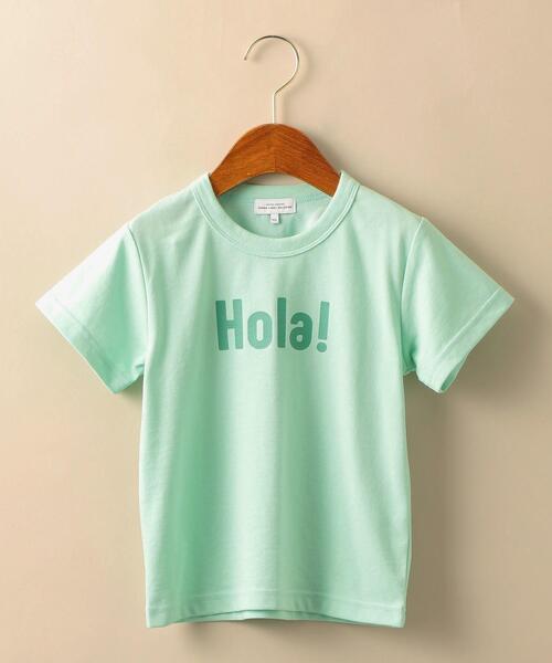 【キッズ】〔吸水速乾〕HELLO Tシャツ