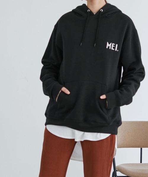 MEI/メイ 【別注】 オーバーサイズ プルーオーバーHOODEDパーカー/フードパーカー/ビックシルエット