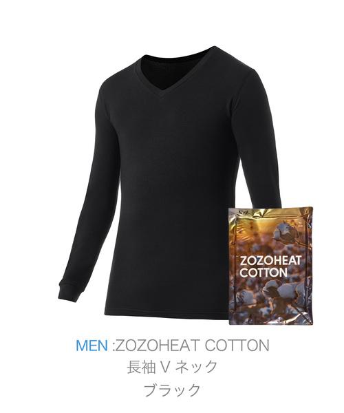 ZOZO(ゾゾ)の「ZOZOHEAT COTTON 長袖Vネック(パターンオーダー)/ブラック[MEN](その他アンダーウェア/インナー)」|ブラック