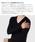 ZOZO(ゾゾ)の「ZOZOHEAT COTTON 長袖Vネック(パターンオーダー)/ブラック[MEN](その他アンダーウェア/インナー)」|詳細画像