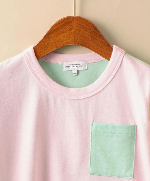 〔吸水速乾〕クレイジーポケットTシャツ