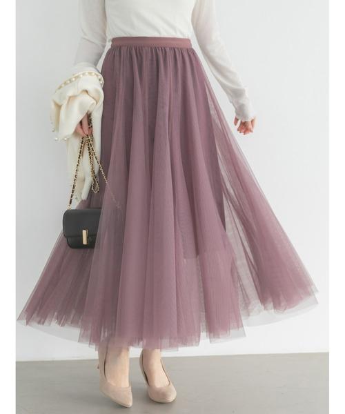 fifth(フィフス)の「チュールロングスカート(スカート)」|スモークピンク