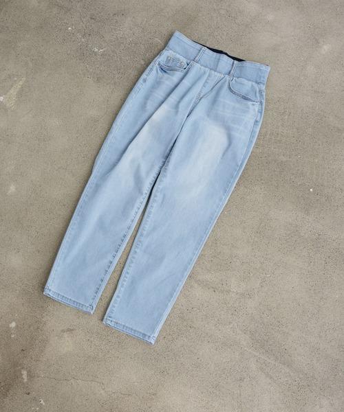 denim skinny pants