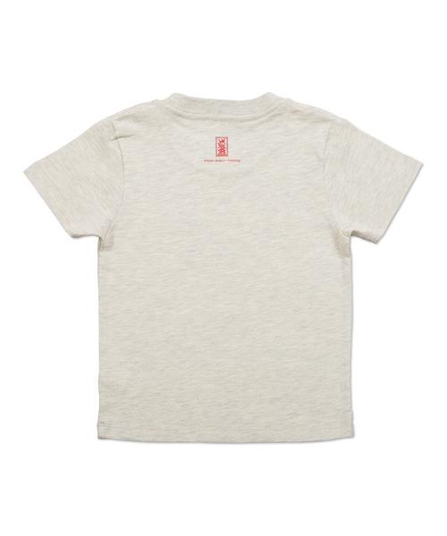 コラボレーションキッズTシャツ/いもうとかいぎ (石黒亜矢子)