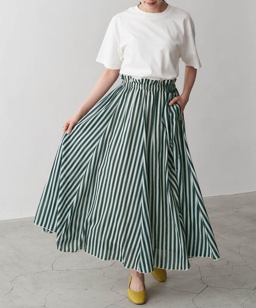 ストライプギャザーフレアロングスカート