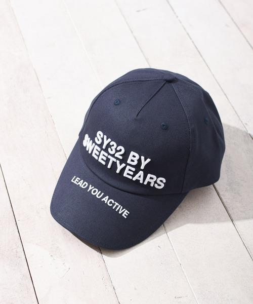 SY32 by SWEET YEARS(エスワイサーティトゥバイスィートイヤーズ)の「【SY32 by SWEET YEARS】TWILL CAP(LOGO)(キャップ)」 ネイビー
