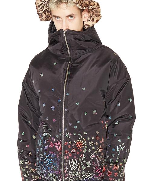 2018セール ankoROCK 病みかわいいバラバラボリュームネックフード中綿ジャケット -スーパービッグ-, ちかもんくん さつまいも 00026d7f
