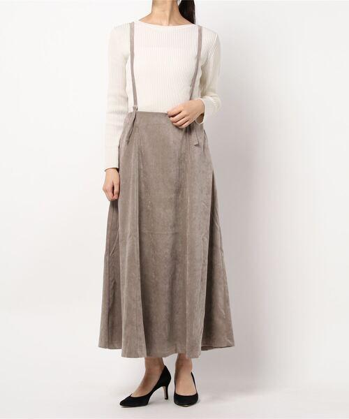 サス付スカート