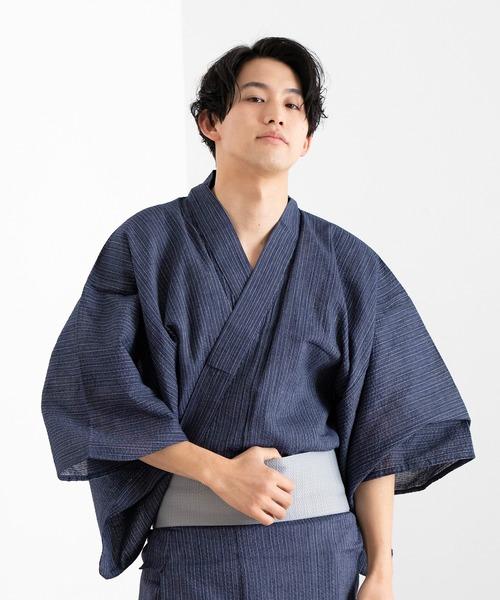 KYOETSU(キョウエツ)の「しじら浴衣4点セット(浴衣)」 ブルー