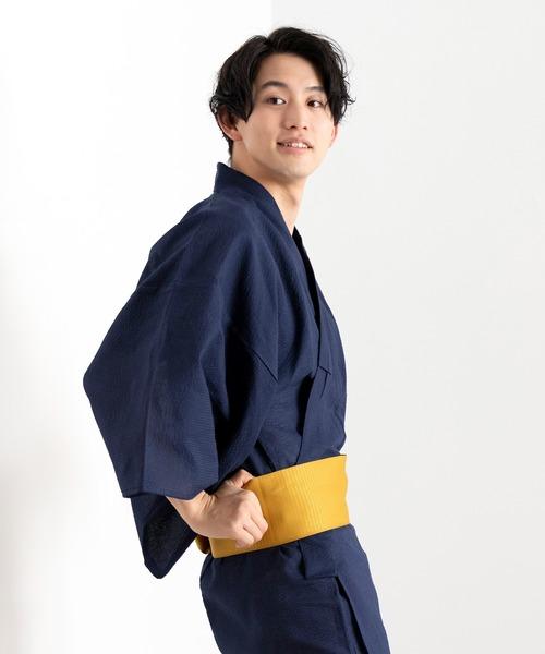 KYOETSU(キョウエツ)の「しじら浴衣4点セット(浴衣)」 ブルー系その他2