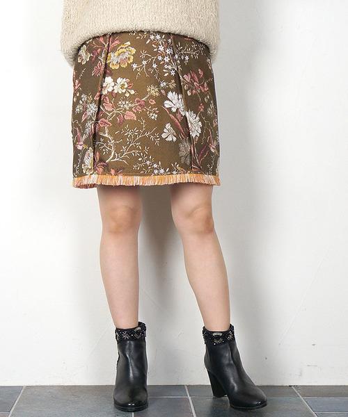 高質で安価 【セール】ゴブランタックスカート(スカート)|NINE(ナイン)のファッション通販, シートカバー専門店のコネクト:e6c57796 --- akadmusic.ir