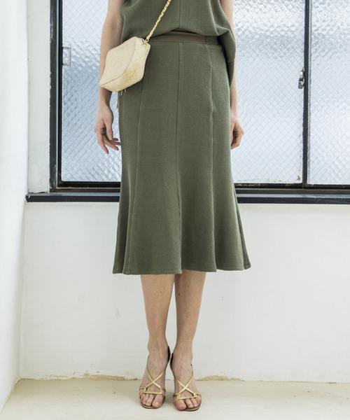【STYLEBAR】ワッフルマーメイドロングスカート