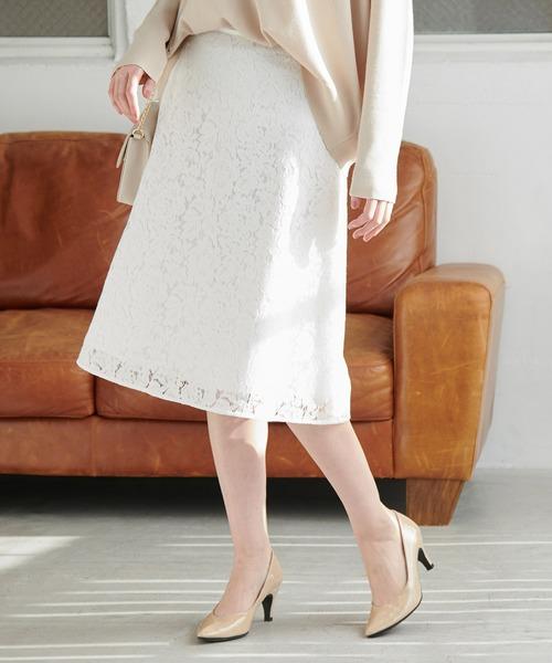 ROPE' PICNIC(ロペピクニック)の「【セットアップ対応】コードレースフレアスカート(スカート)」 ホワイト