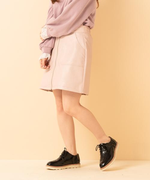 前ジップレザースカート