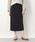 LEPSIM(レプシィム)の「リブロングナロースカート 825796(スカート)」|ネイビー