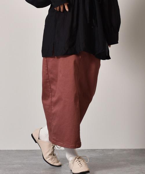 ベルト付きベイカーナロースカート