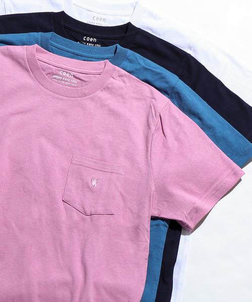 USAコットンクルーネックカラーTシャツ