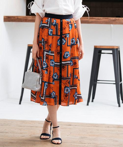 激安特価 【ブランド古着】フレアスカート(スカート)|ANAYI(アナイ)のファッション通販 - USED, 日本のあかり simple lights store:753565b4 --- kredo24.ru