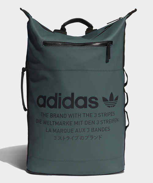 f6c490ba74d6 adidas(アディダス)の「エヌエムディー バックパック [NMD BACKPACK S] アディダス