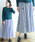 HUNCH(ハンチ)の「ストライププリントロングフレアスカート(スカート)」|ブルー