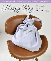 【Happy Bag】ems exciteパープル