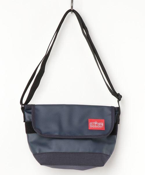 Mat Vinyl Casual Messenger Bag