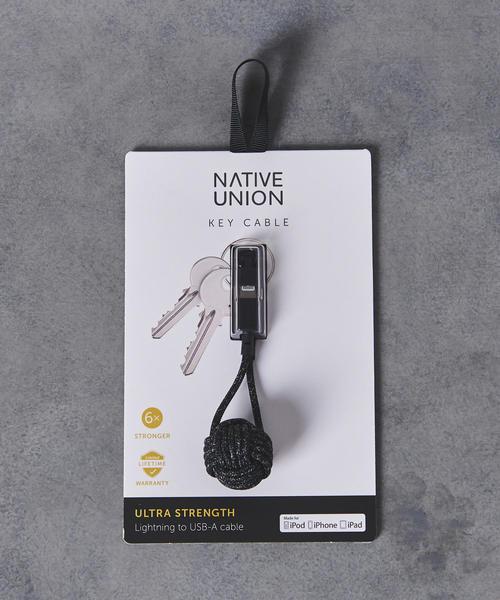 <NATIVE UNION(ネイティブ ユニオン)> キーケーブル L