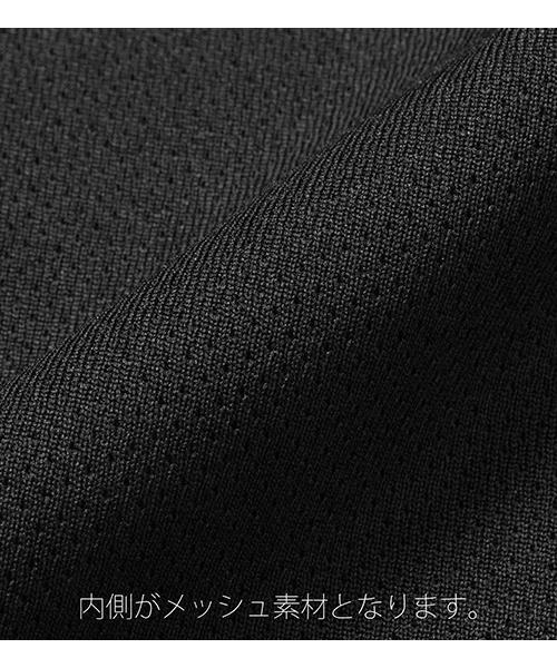 Elite Performance Dry L/S T-shirt