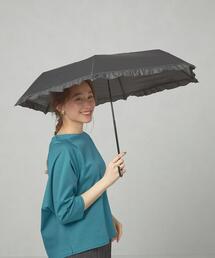 <w.p.c>ムジ フリル 折りたたみ日傘 晴雨兼用