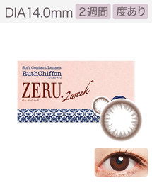 ZERU(ゼル)の「ルースシフォン ゼル ツーウィーク 6枚 ブラウン(コンタクトレンズ)」