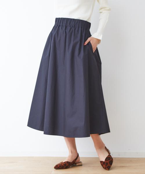 collex(コレックス)の「2WAYミモレスカート(スカート)」|ダークネイビー