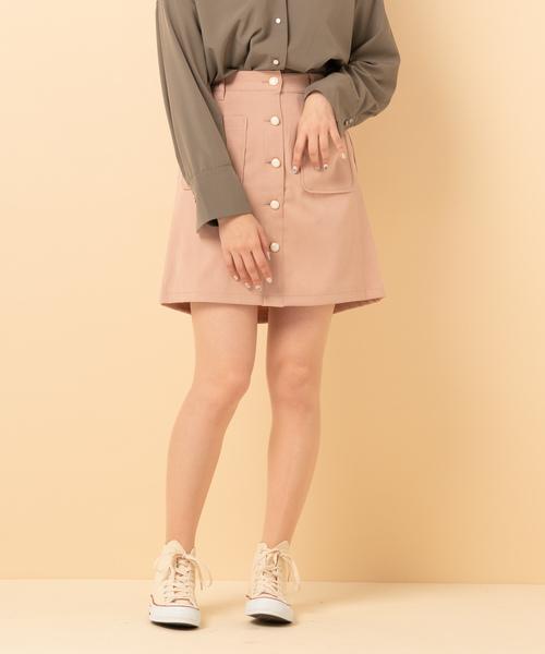 パール付台形スカート