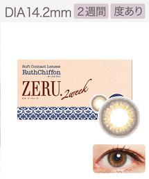 ZERU(ゼル)の「ルースシフォン ゼル ツーウィーク 6枚 キャラメルブラウン(コンタクトレンズ)」