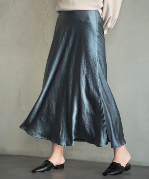 Aunt Marie's(アントマリーズ)の「ダブルサテンマーメイドスカート / AUNT MARIE'S(スカート)」 ブルー