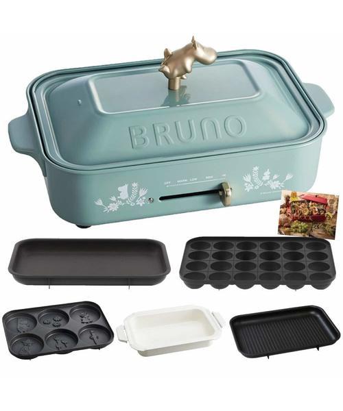 【レシピブック付き】BRUNOコンパクトホットプレート(ムーミン)+セラミックコート鍋+グリルプレート3点セット