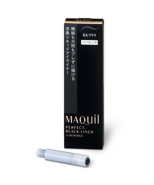 MAQuillAGE(マキアージュ)の「マキアージュ パーフェクトブラックライナー (カートリッジ) 濃密ブラック(メイクアップ)」 ブラック