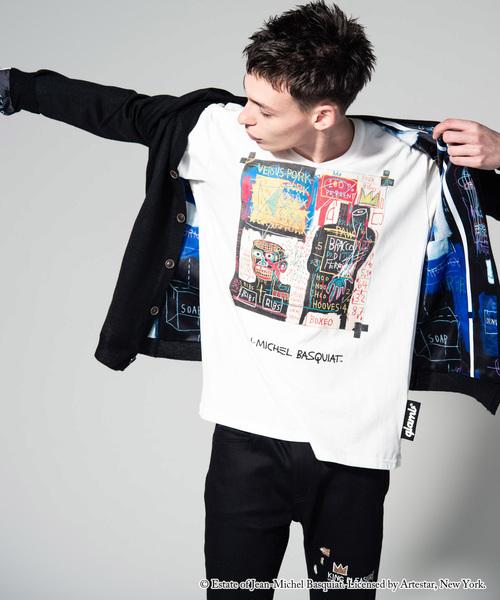 Basquiat CS