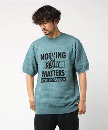 NOTHING REALLY MATTERS プルオーバー