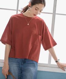 梨地ワイドポケットTシャツ