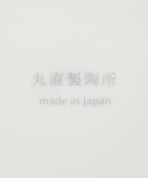 【丸直製陶所】白磁小紋四二皿