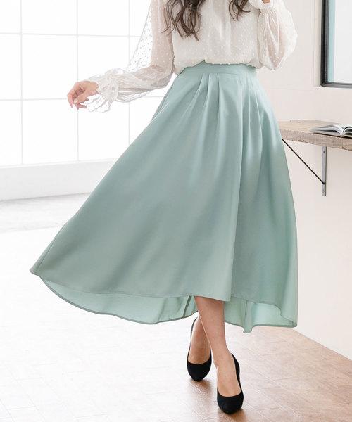 夢展望(ユメテンボウ)の「ポケット付きロングフィッシュテールスカート(スカート)」|ミント