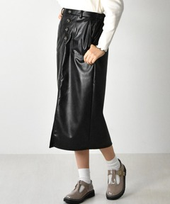 アソートナロースカート