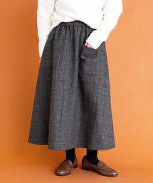 PAR ICI(パーリッシィ)のウール混ツイード フレアスカート(セットアップ対応)(スカート)