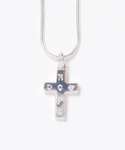 Chain Rosario