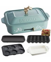 BRUNO(ブルーノ)の【レシピブック付き】BRUNOコンパクトホットプレート(ムーミン)+セラミックコート鍋2点セット(キッチン家電)