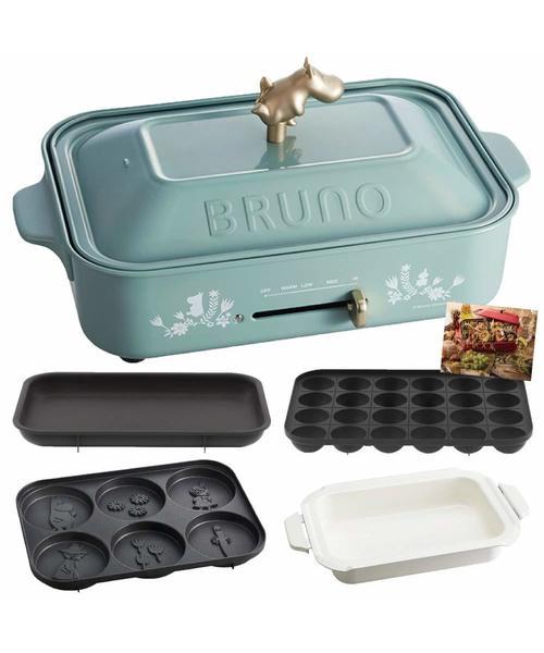 【レシピブック付き】BRUNOコンパクトホットプレート(ムーミン)+セラミックコート鍋2点セット