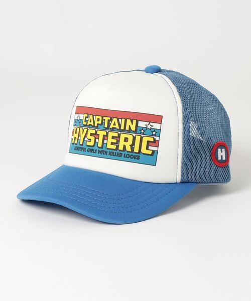 CAPTAIN HYS メッシュキャップ