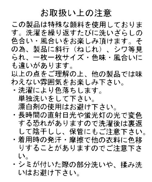 ピグメントロングワイドTシャツ【niko and ...】